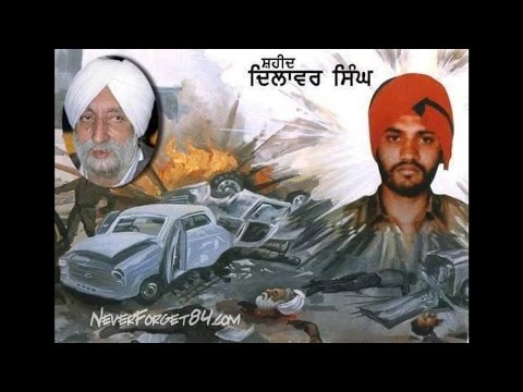 Gurbax Singh Bains On History Of Shaheed Bhai Dilawar Singh Babbar Ji