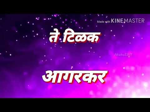 Bhimrao Ek Number : Jay Bhim Whatspp Status : Aadarsh shinde
