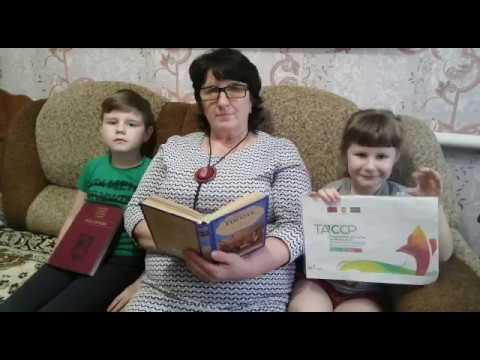 Изображение предпросмотра прочтения – МаринаАбакумова читает произведение «Мертвые души.» Н.В.Гоголя