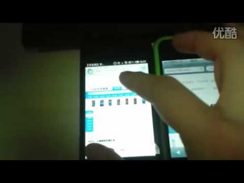 Apple iPhone 4 vs Meizu M9 internet browser test