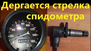 видео Ваз 2104 привод спидометра