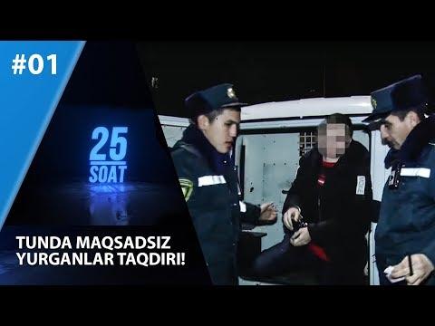 25 Soat 1-son Tunda Maqsadsiz Yurganlar Taqdiri!  (23.02.2020)