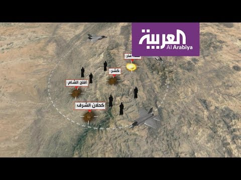 قصف للتحالف يقطع امدادات الحوثي في عمران وحجة .  - نشر قبل 59 دقيقة