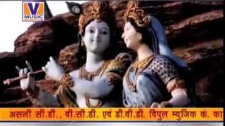 WAPBOM COM   Radhe sada mujhpar     Remix Bhajan