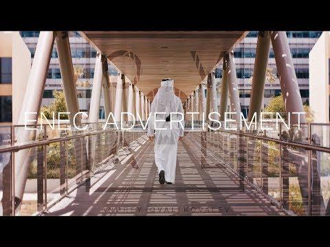 Emirates Nuclear Energy Corporation (ENEC) Advertisement
