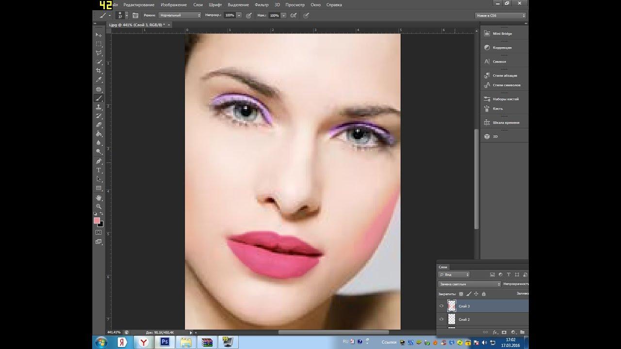 уроки фотошопа как отредактировать фото макияж
