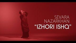 Скачать Sevara Nazarkhan Iz Hori Ishq