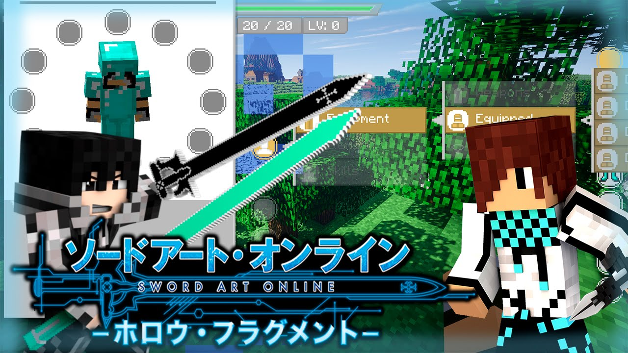 Sword Art Online Mod: Minecraft 1.8 - 1.7.10