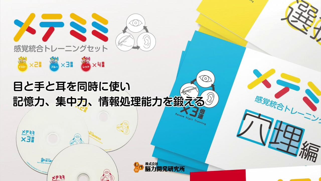 所 研究 脳 開発 脳機能イメージング研究 インタビュー(永井裕司