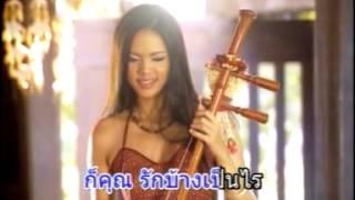 รักคุณเข้าแล้ว - สุเทพ วงศ์กำแหง【Karaoke : คาราโอเกะ】