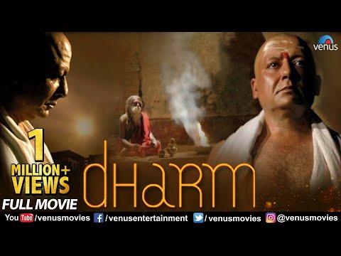 Dharm | Full Hindi Movie | Pankaj Kapoor | Supriya Pathak | Pankaj Tripathi | Hindi Movies