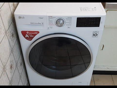 waschmaschine-von-lg-(direkt-drive),-laugenpumpe-ausbauen.-lg-remove-washing-machine-drain-pump.