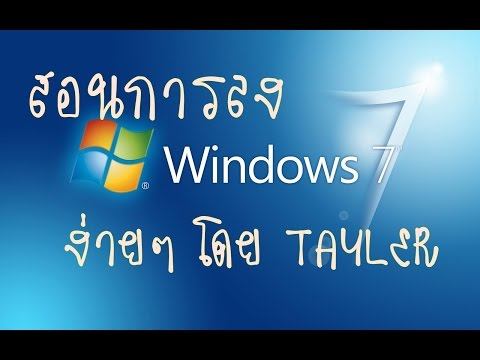 windows 7 32 bit 64 bit