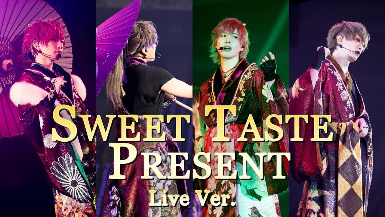 【LIVE映像】SWEET TASTE PRESENT/浦島坂田船【ひきフェス2021】