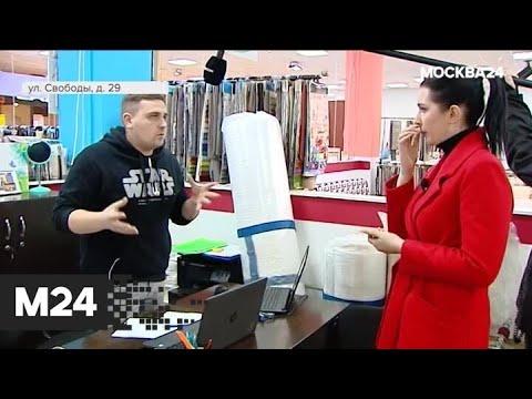 """""""Городской стандарт"""":  интернет-магазины - Москва 24"""