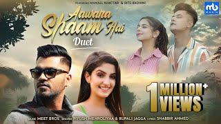 Aawara Shaam Hai - Duet | Meet Bros, Piyush Mehroliyaa, Rupali Jagga | Manjul Khattar, Rits Badiani