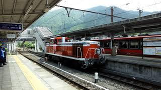 東武鉄道 鬼怒川温泉駅 SL大樹 補機連結