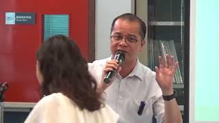 Publication Date: 2017-11-04 | Video Title: 2017-07-28 佛教茂峰法師紀念中學 林旭新助理校長分