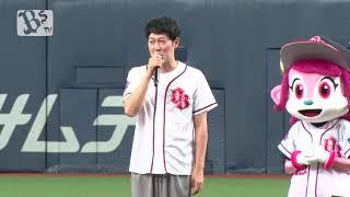 9/2(日)、吉本新喜劇座長・小籔千豊さんによる特別始球式の模様をお届...