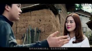 Hlub Tsis Muaj Tso (Hlob Zhit Muax Zhaot) 爱不放手 5-Minute teaser