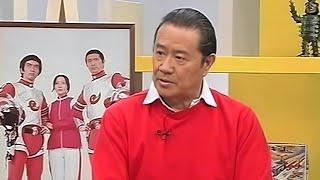 レオ:森次晃嗣さん 鈴木繭菓 検索動画 5