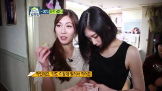 Maspeople xfile Ep.112 : 영하 20도! 오싹 냉동녀들의 특별 식단은 얼음 비빔밥?