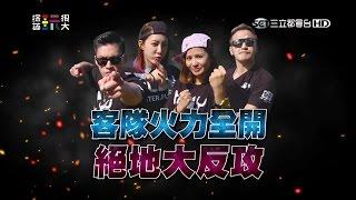 【第三十四回 日本‧大町】開播以來憲哥最開心的一集!綜藝玩很大20151107【第66集完整版】