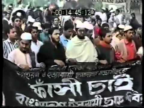 Dispatches - War Crimes Files Bangladesh 1971 Channel 4