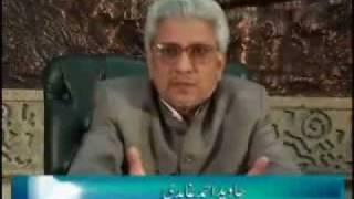 Jesus(as) Died Natural Death - Scholar Jawed Ahmad Ghamdi