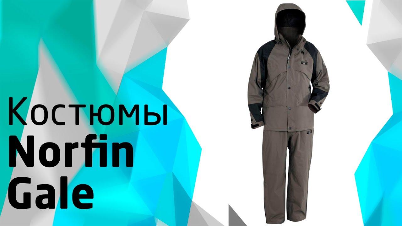 Костюм для рыбалки Gamakatsu Wind-Up Rain Suit - YouTube