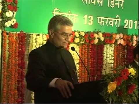 Uttar Pradesh IAS Association Uttar Pradesh