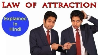 Law of Attraction in Hindi: What is it and How to Use?