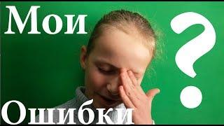 Домашнее обучение канал бизнес идеи Марина Идейная