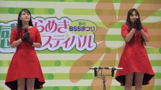 平成29年3月25日(土)に島根県松江市のくにびきメッセにて行われました、...