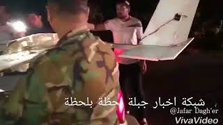 Syria - Recovering One UAV that Was Intercepted Near Khmeimim Airbase in Latakia