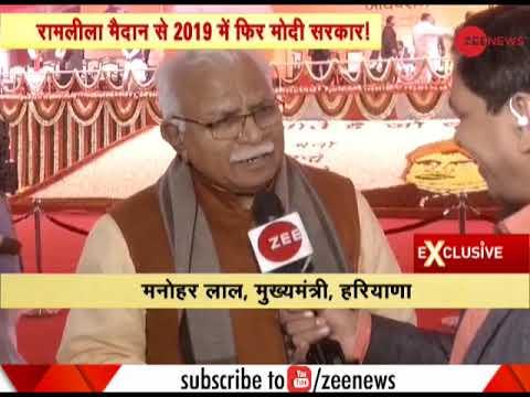 Alliance of Mayawati and Akhilesh Yadav is not going to change anything, says Manohar Lal Khattar