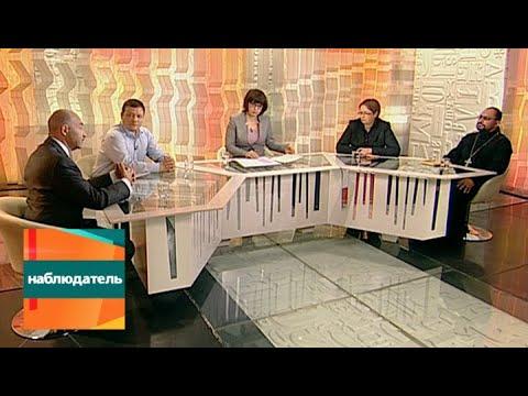 Евгений Салахов, Сергей Готье, Марина Минина и Андрей Шолохов. Эфир от 21.10.2013