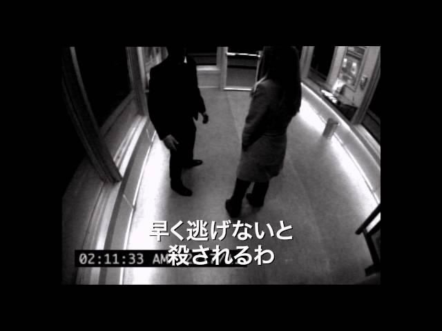 映画『ATM』予告編