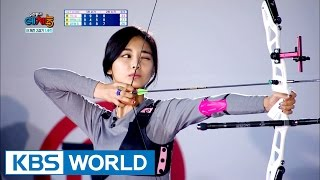 How 39 s Tzuyu 39 s archery skills Cool Kiz on the Block 2016 10 11