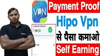 Hipo vpn App Live Payment Proof | hipo vpn app se paise kaise kamaye | earn unlimited paytm cash