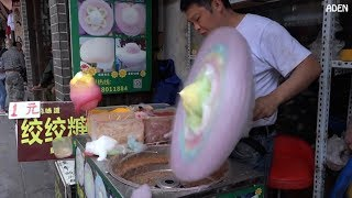 Baixar Cotton Candy Flower - The biggest in the history of mankind