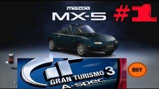 """Gran Turismo 3: A-Spec Прохождение часть 1 """"Покупка первой машины и первые чемпионаты"""""""