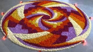 Simple Flower Decoration Rangoli