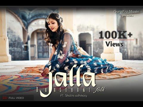 Jalla    Royal Rajasthani       Folk Song       Shalini Adhikary    Recreated By Guruzzz
