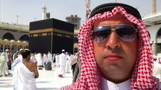 Muadhin Masjid Al Haram. Sheikh Ali Mullah. Kabe müezzini taklit kamet, Mekke Şeyh Ali Mullah makamı