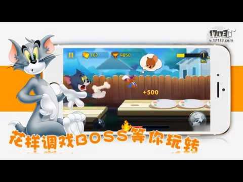 Игра том и джерри беги лего игры черепашка ниндзя для мальчика