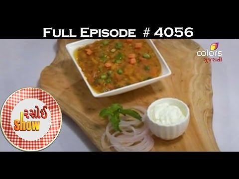 Rasoi Show - 21st July 2016 - રસોઈ શોવ - Full Episode