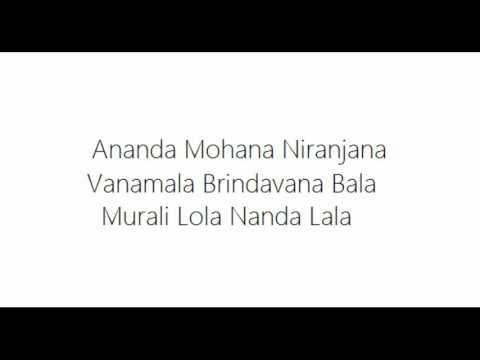 Carnatic Music Lesson 5: Bhajan Time!
