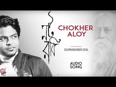 Chokher Aloy   Audio Song   Noto Robi   Durnibar Saha