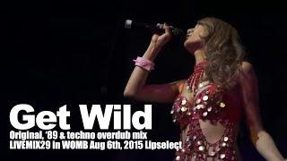 Get Wild (TMN, TM Network) - Lipselectライブ アルバム全曲試聴 https...